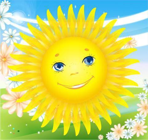 Солнышко, солнышко, ромашки