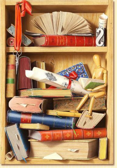 Чтение.Книги., оригинал