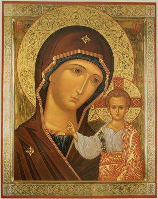 Икона. Казанская Богородица.