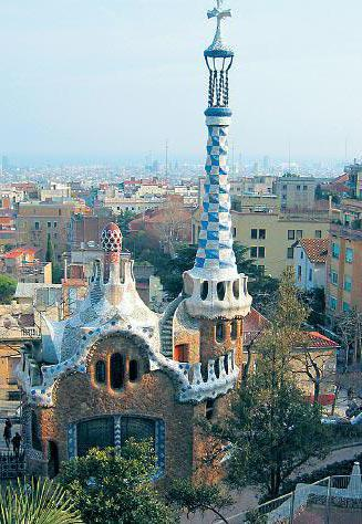 Гауди, Испания, города,