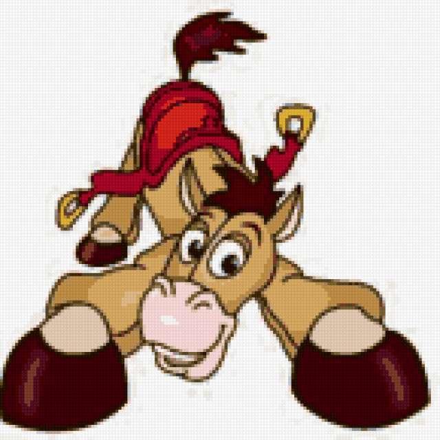 Смешная лошадь, предпросмотр