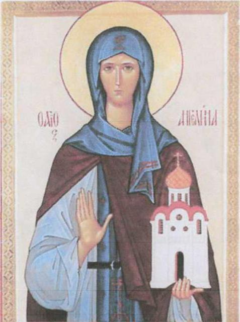 Святая Ангелина, икона
