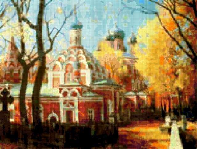Донской монастырь осенью