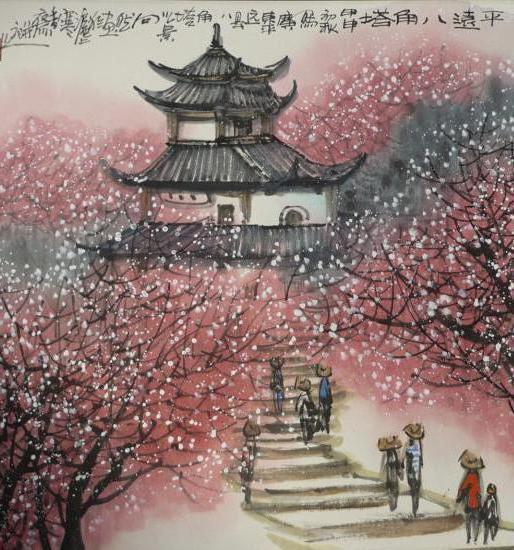 Сакура цветёт, оригинал