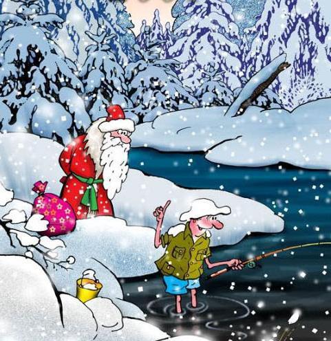 Рыбак и Дед Мороз, оригинал