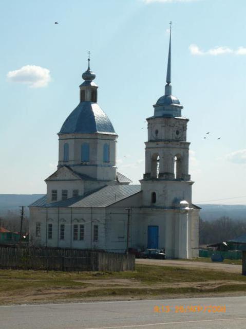 Церковь , церковь