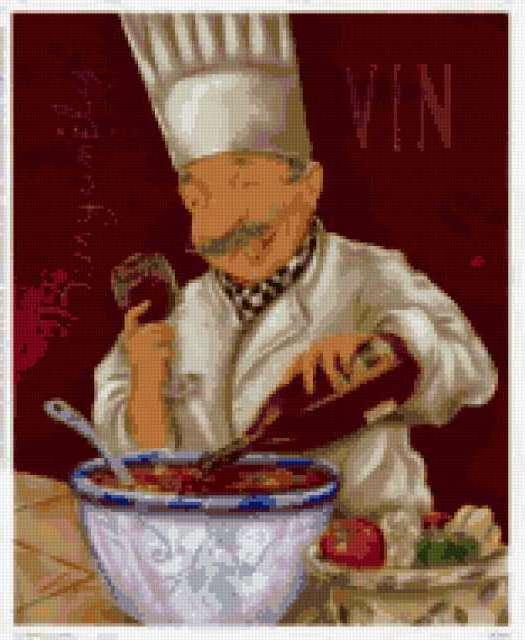 Вино от шеф-повара,