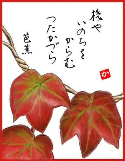 Осенние листики, оригинал