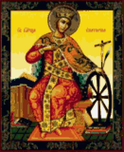 Св.Екатерина, предпросмотр