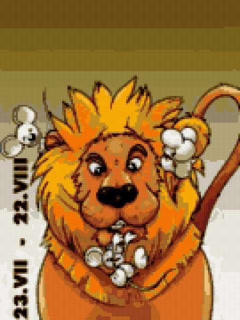 Лев-зодиак, предпросмотр