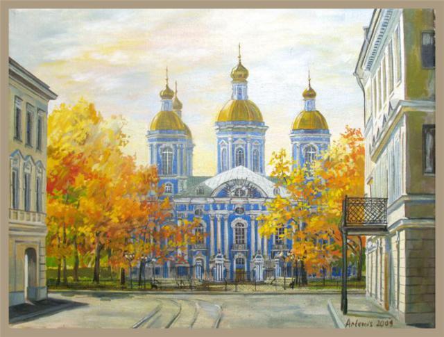 Никольский собор.