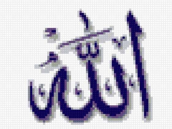 Вышивка крестом схемы ислам