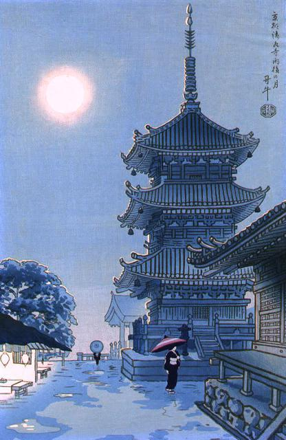 картина, пейзаж, пагода