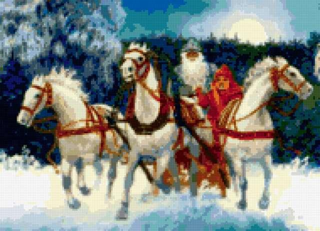 Тройка , три белых коня.,