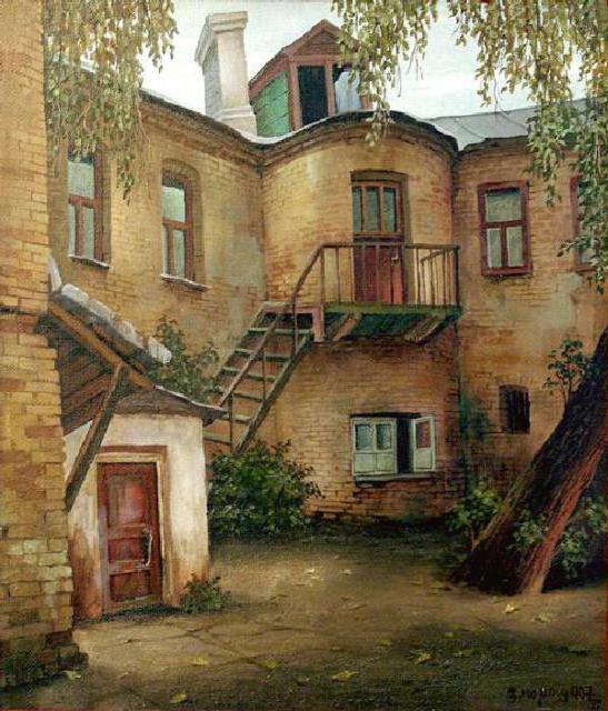 Старый дворик, дворик, картина