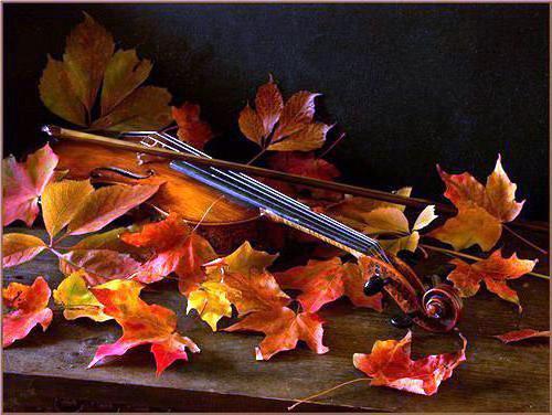 Скрипка в кленовых листьях,