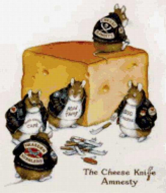 Мышки с сыром, предпросмотр