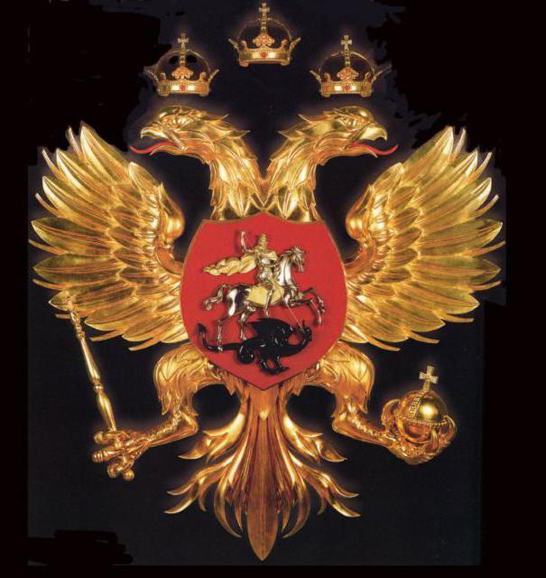 Герб России на чёрном,