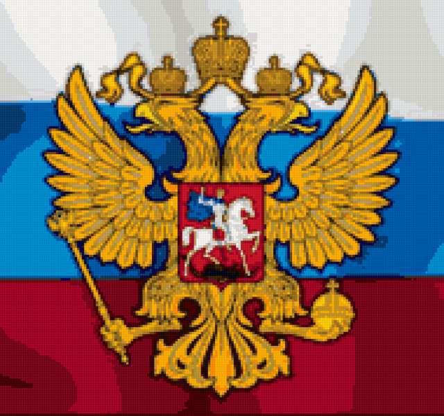 Герб России на триколоре,