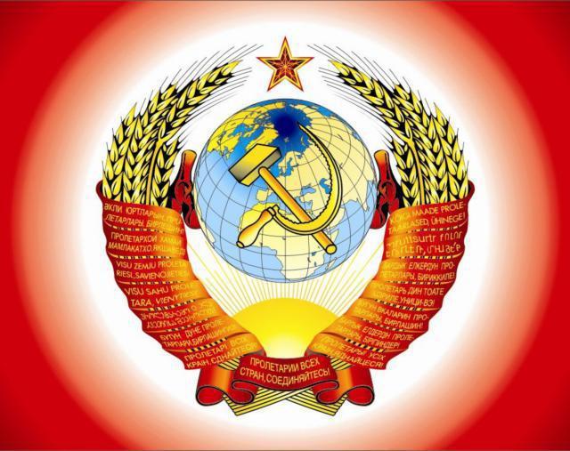 Герб СССР на красном, оригинал