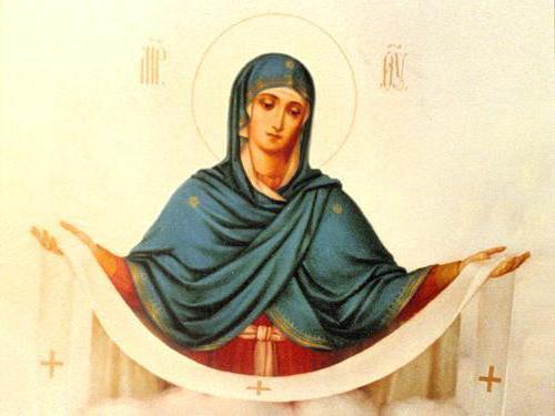 Покрова Пр.Богородицы, икона