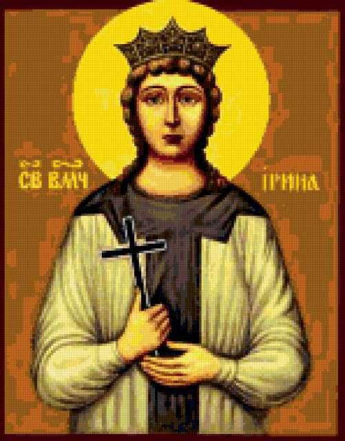 Св.Ирина, предпросмотр