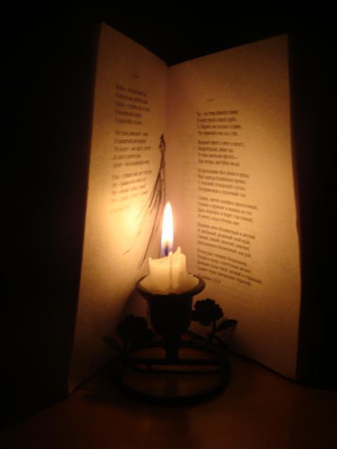 Свеча и книга, оригинал