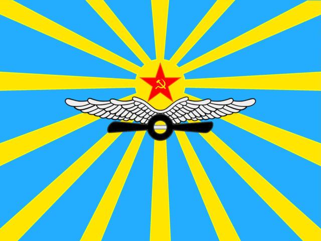 Vyshivka Krestom Shemy Flagi