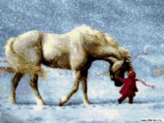 Девочка и лошадь, предпросмотр
