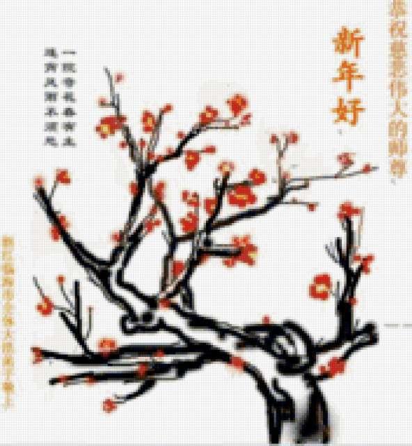 Дерево сакуры, предпросмотр