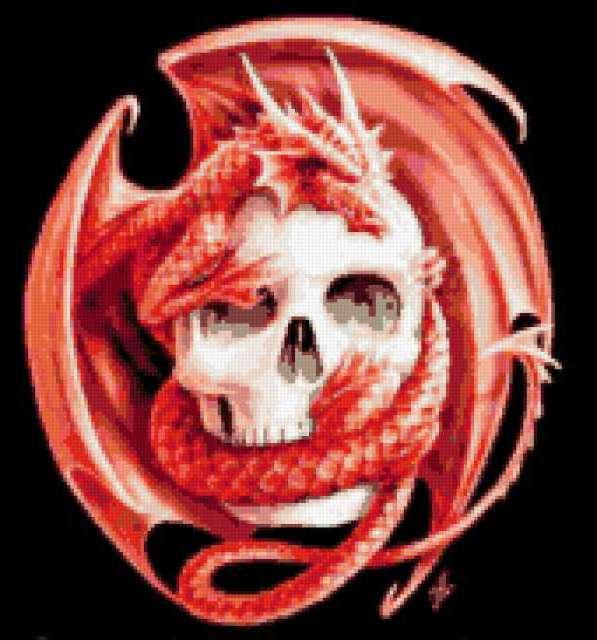 Дракон и череп, фентези,