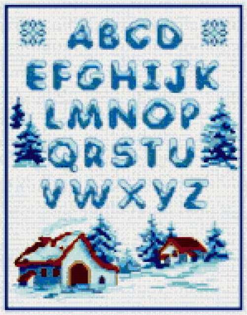 Латинский алфавит, латинский