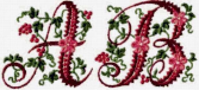 Вышивка букв Круг мастеров 100