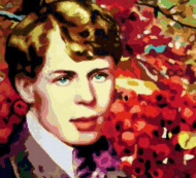 Сергей Есенин, портрет, поэт,