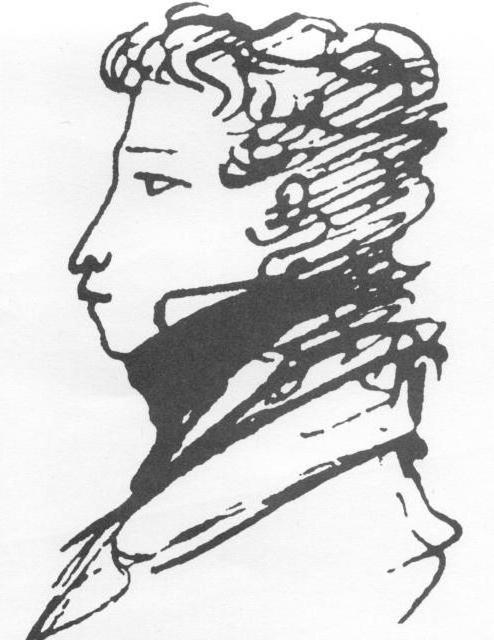 Портрет пушкина, оригинал