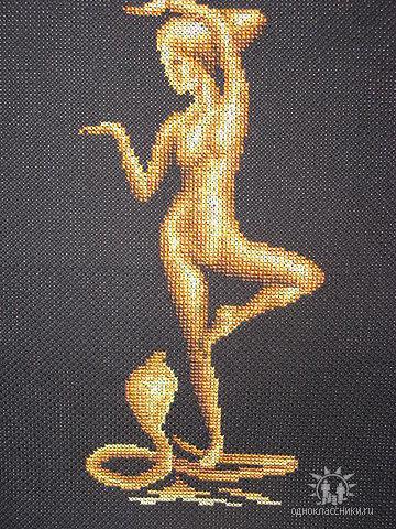 Девушка с коброй, оригинал