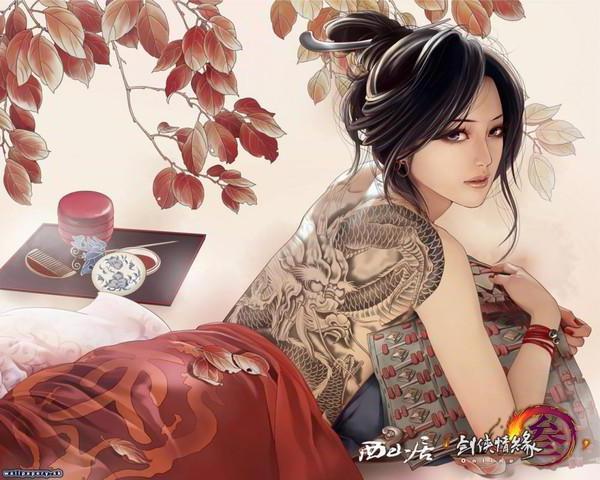 Японские мотивы, девушка