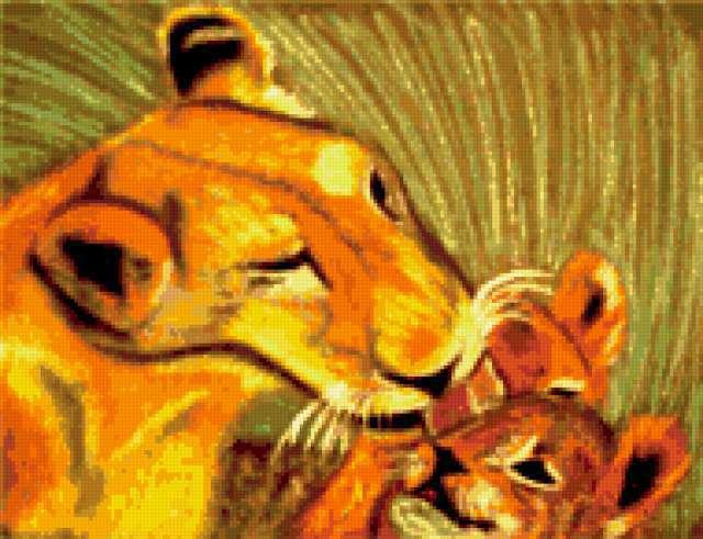 Львица и львята, предпросмотр