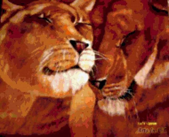 """Серия """"Большие кошки. Львы."""""""