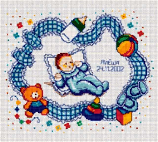 Схемы вышивки крестом детская