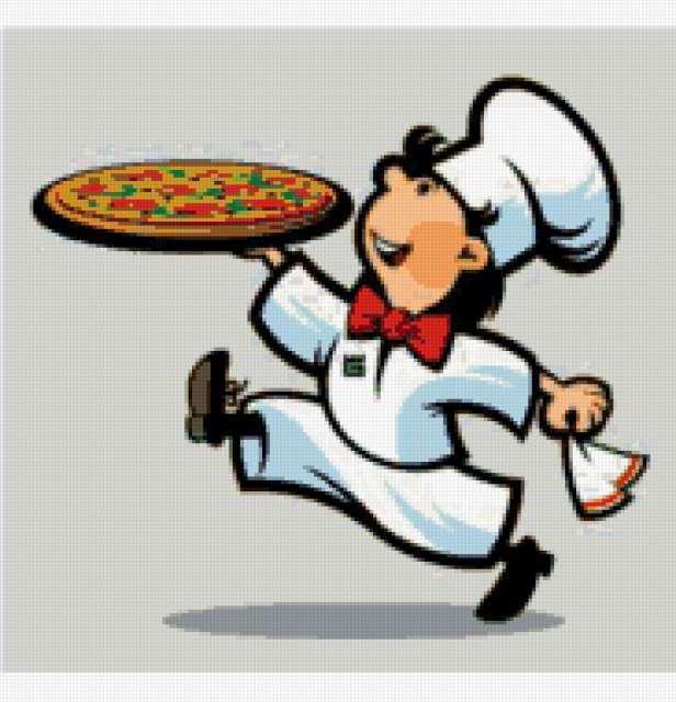 Поварёнок с пиццей
