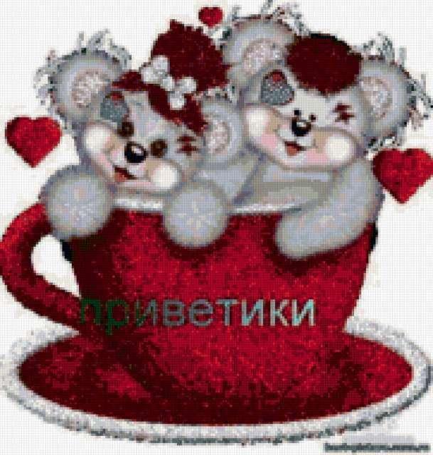 любовные картинки для друзей