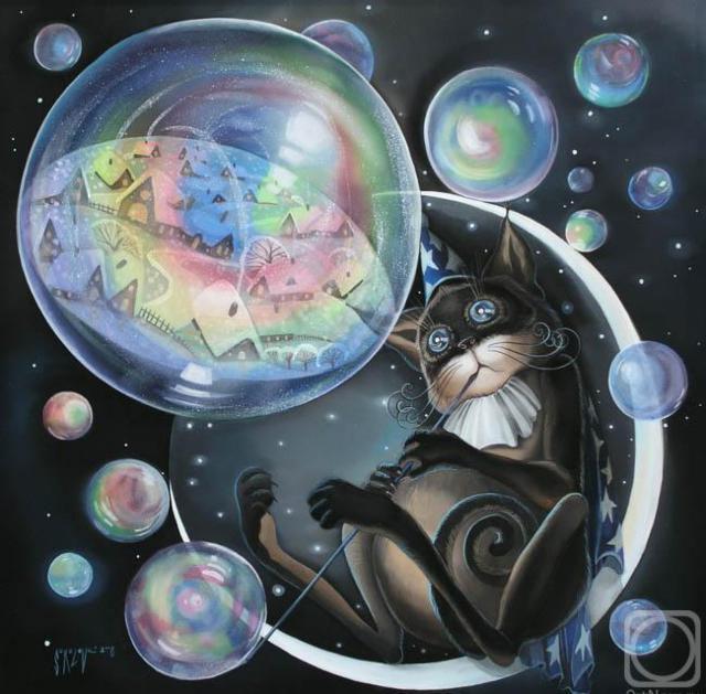 Кот и мыльные пузыри, оригинал