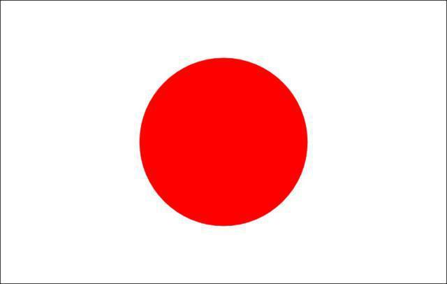 Японский флаг *О*, оригинал