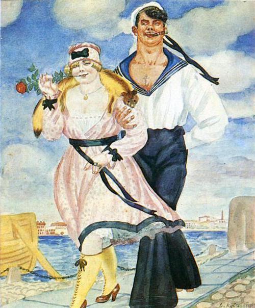 Барашня и морячок, ретро,