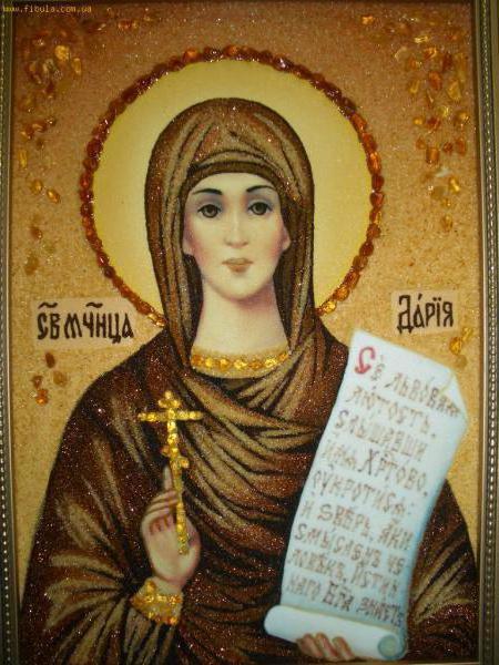 Икона Св.муч. Дарии, оригинал