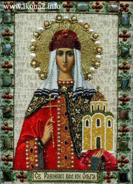 Икона Св.равноапос. кн. Ольга
