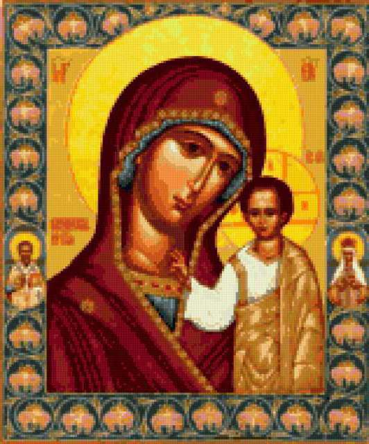 Божья матерь Казанская