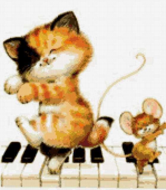 Кошки-мышки, кошки-мышки,