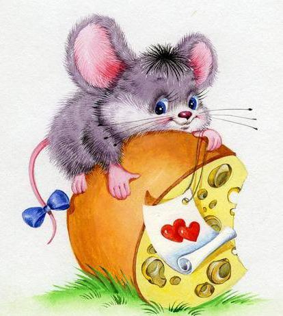 Мышонок и сыр, оригинал
